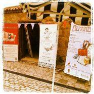 VI Feria ALMONEDA: Antigüedades, Vintage y Coleccionismo… tres días de feria!!!